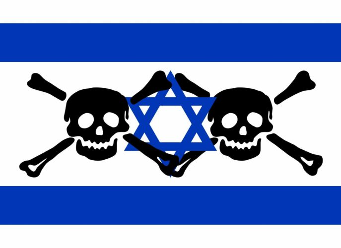 2000px-Flag of Pirate Israel_svg wallpaper