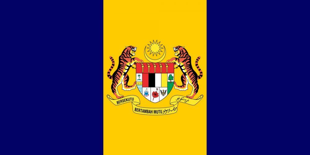 2000px-Flag of Putrajaya_svg wallpaper