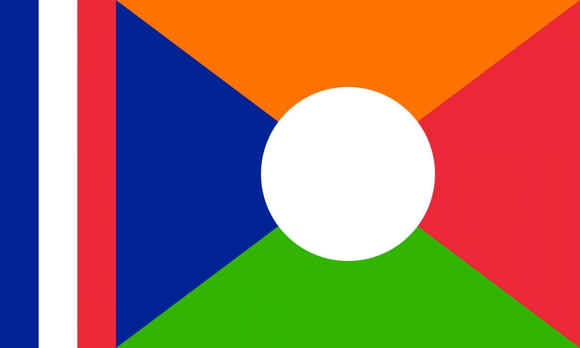 2000px-Flag of RA wallpaper