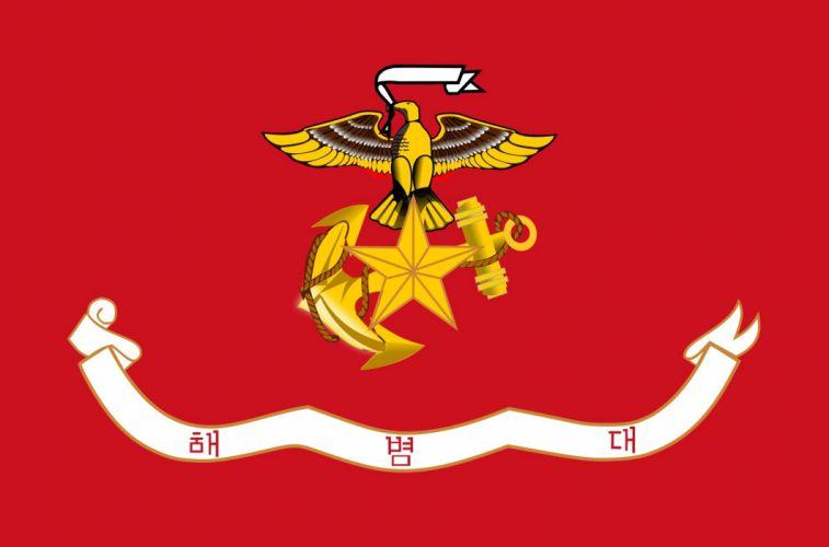 2000px-Flag of Republic of Korea Marine Corps_svg wallpaper