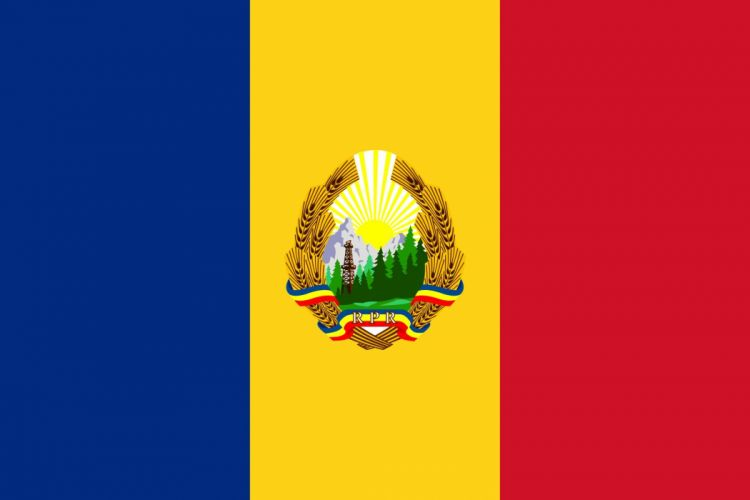 2000px-Flag of Romania (1948-1952)_svg wallpaper