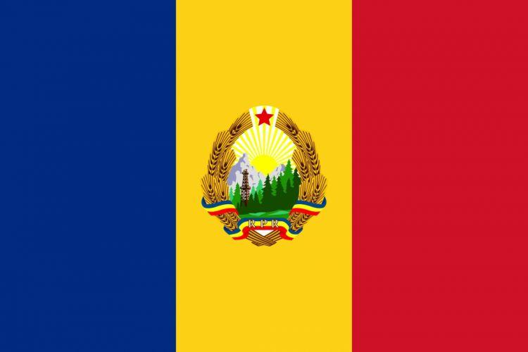 2000px-Flag of Romania (1952-1965)_svg wallpaper