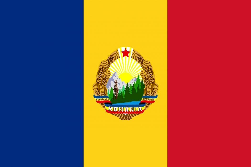 2000px-Flag of Romania (1965-1989)_svg wallpaper