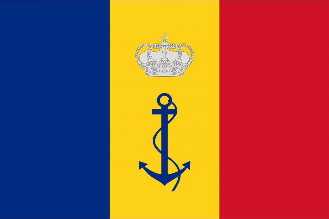 2000px-Flag of Romanian Coastguard (pre-1922)_svg wallpaper