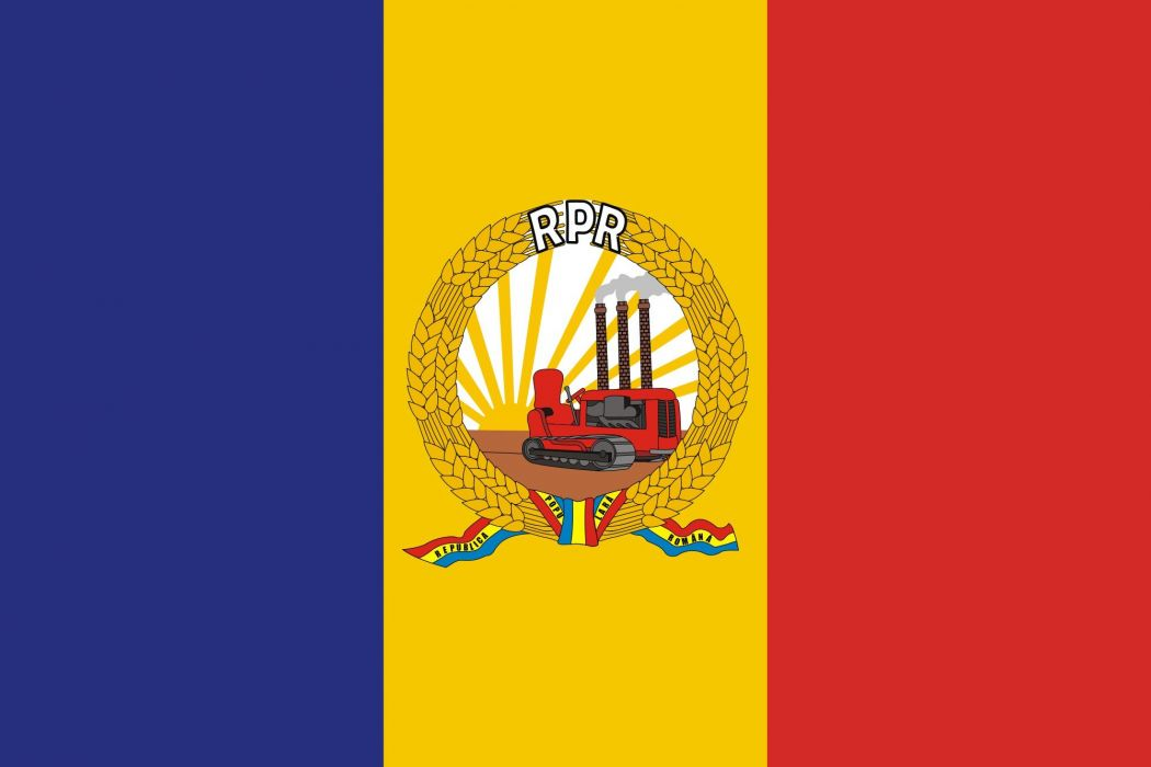 2000px-Flag of Romania (January-March 1948)_svg wallpaper