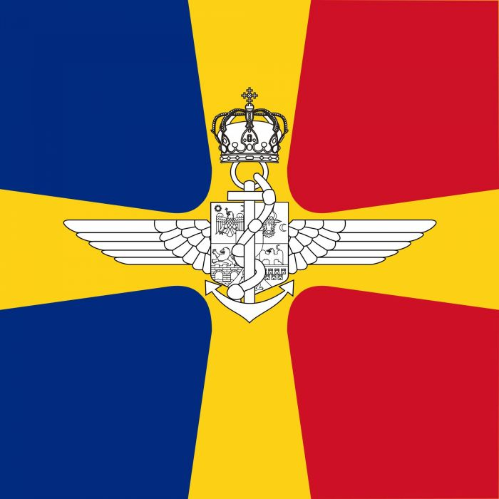 2000px-Flag of Romanian Air Transport and Marine Minister (WWII)_svg wallpaper