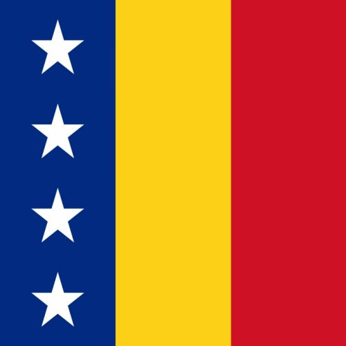 2000px-Flag of Romanian Chief of the General Staff_svg wallpaper