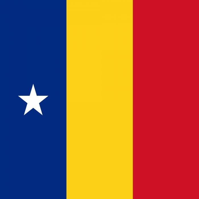 2000px-Flag of Romanian Rear admiral (1939)_svg wallpaper