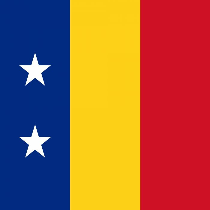 2000px-Flag of Romanian Vice admiral (1939)_svg wallpaper