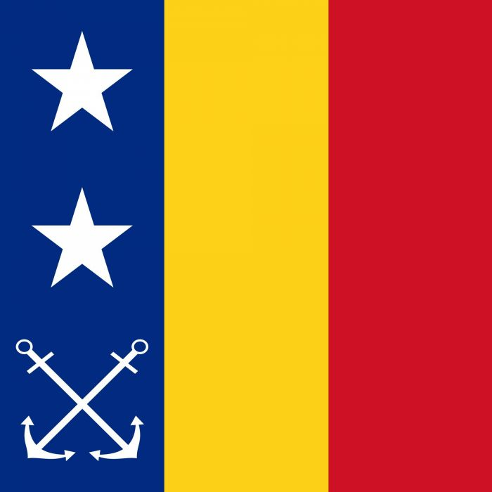2000px-Flag of Romanian Vice admiral as chief of navy (1939)_svg wallpaper