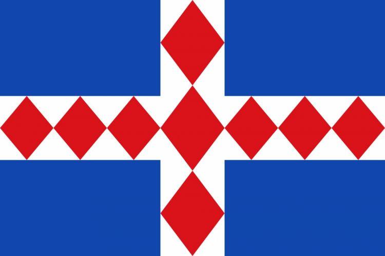 2000px-Flag of Roudno BruntAAl District Czech Republic_svg wallpaper