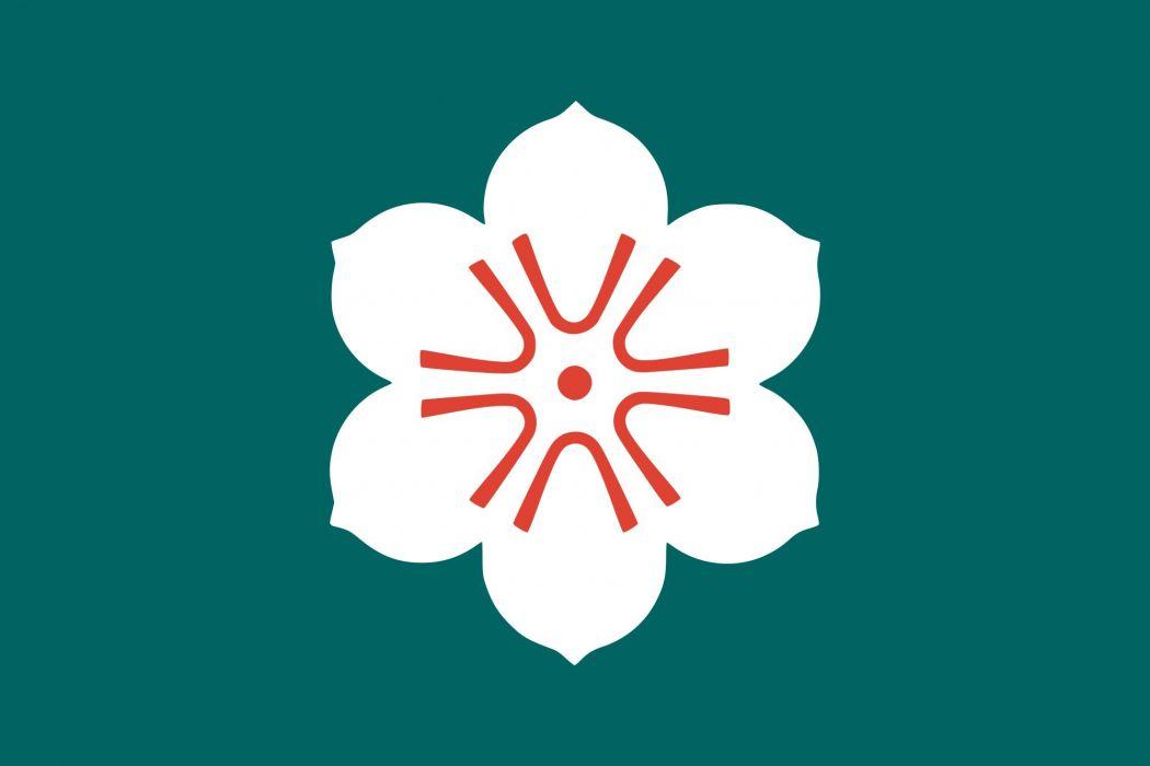 2000px-Flag of Saga Prefecture_svg wallpaper