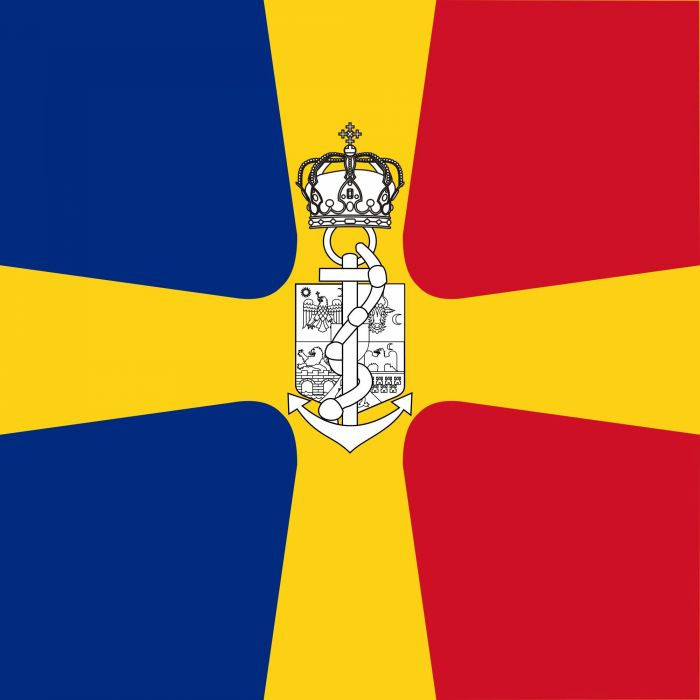 2000px-Flag of Romanian Under Secretary State Minister of the Navy (WWII)_svg wallpaper