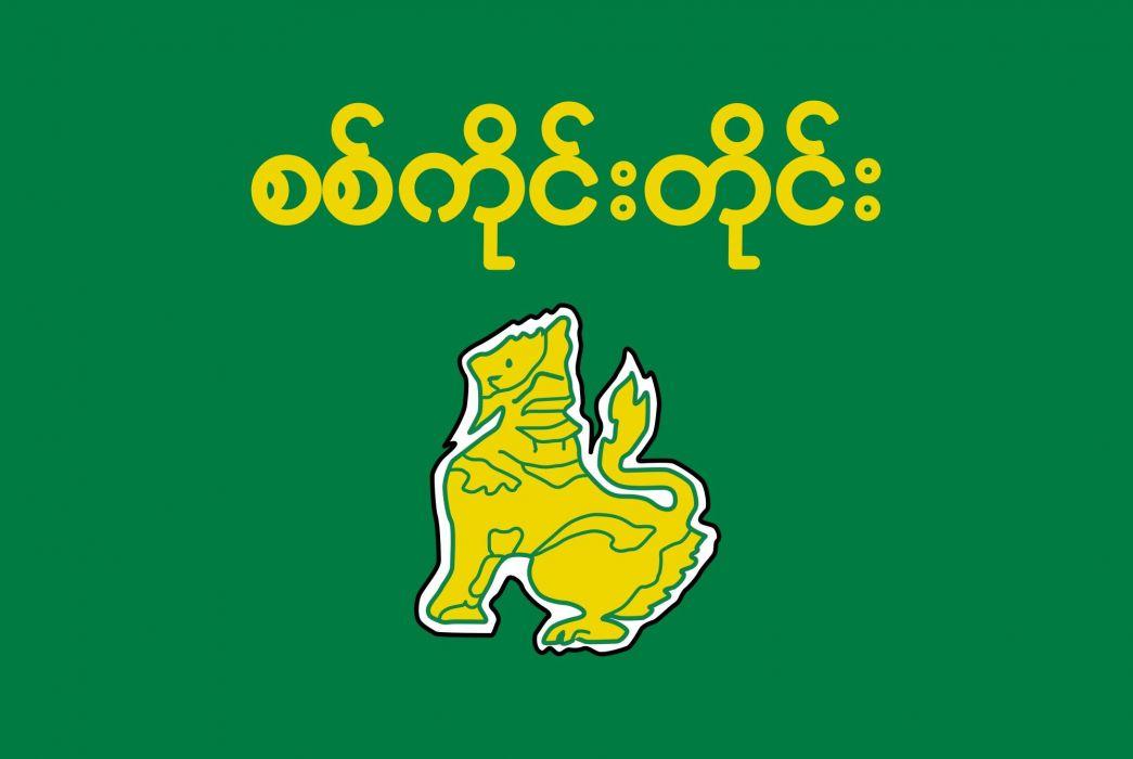 2000px-Flag of Sagaing Division_svg wallpaper