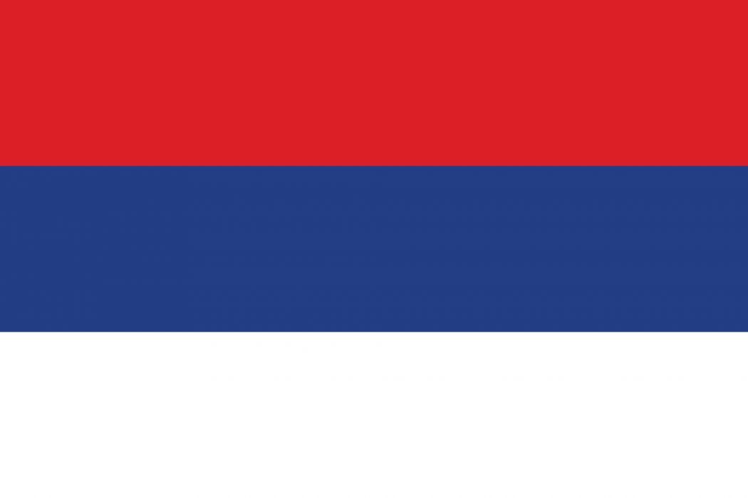 2000px-Flag of Serbia (1830-1882)_svg wallpaper