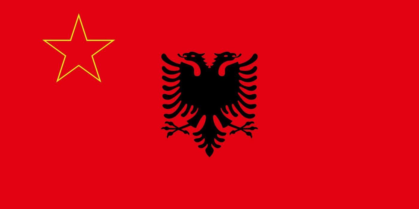 2000px-Flag of SFR Yugoslav Albanian Minority_svg wallpaper