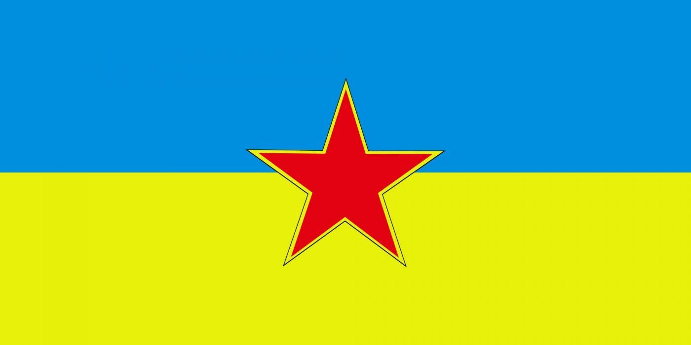 2000px-Flag of SFR Yugoslav Ruthenian and Ukranian Minority_svg wallpaper