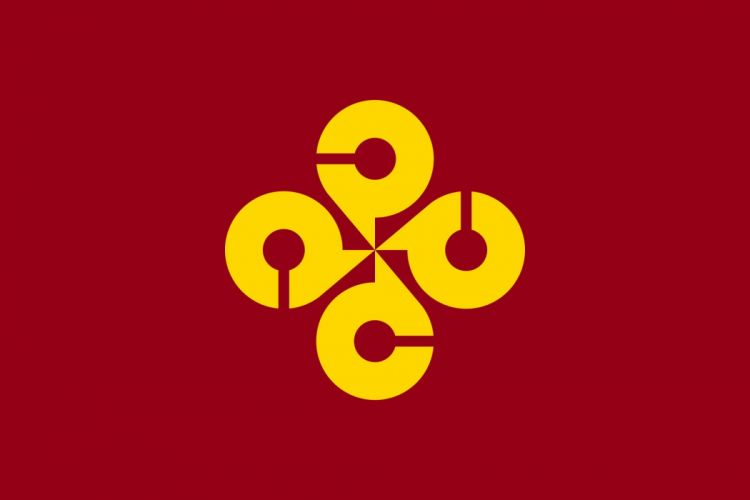 2000px-Flag of Shimane Prefecture_svg wallpaper