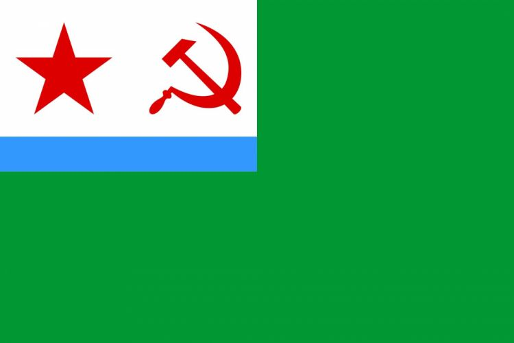 2000px-Flag Of Soviet CoastGuard_svg wallpaper