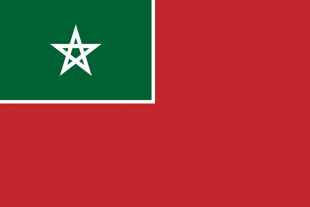 2000px-Flag of Spanish Morocco_svg wallpaper