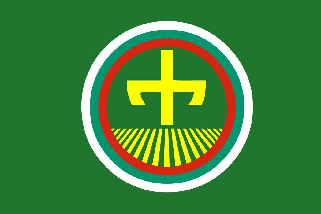 2000px-Flag of Stara Zagora (reverse)_svg wallpaper