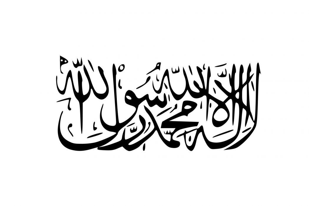 2000px-Flag of Taliban_svg wallpaper