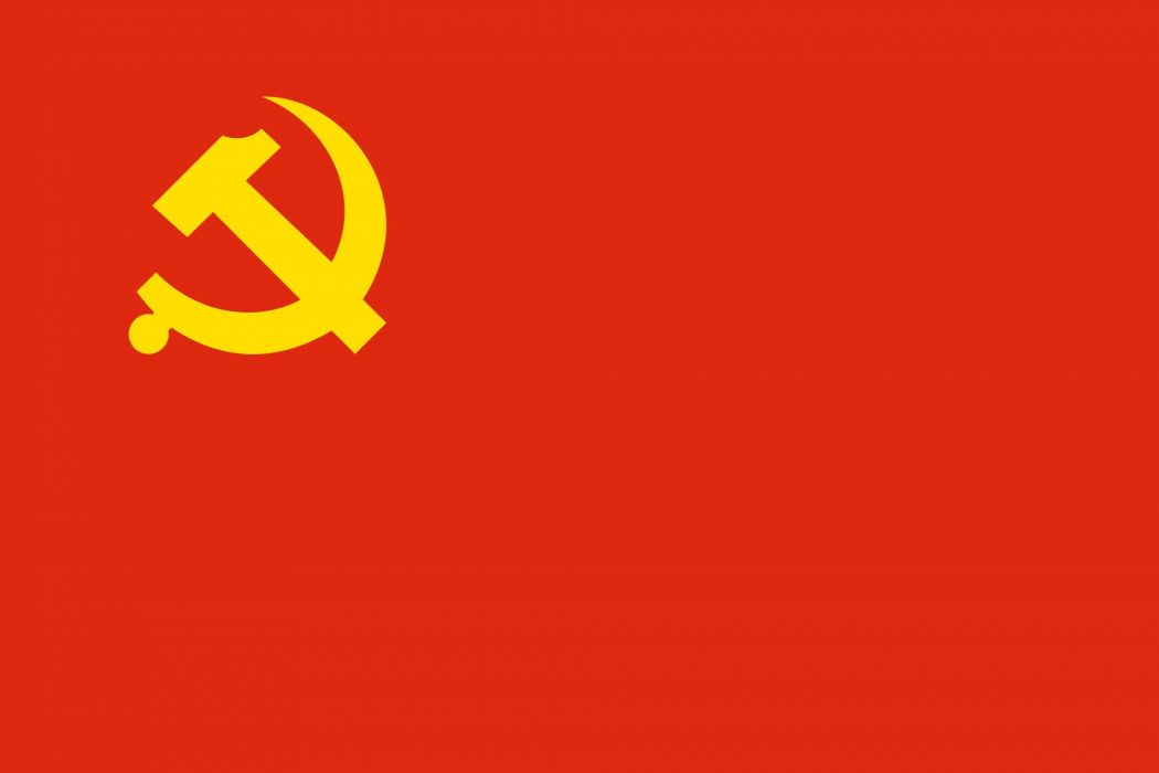 2000px-Flag of the Chinese Communist Party_svg wallpaper