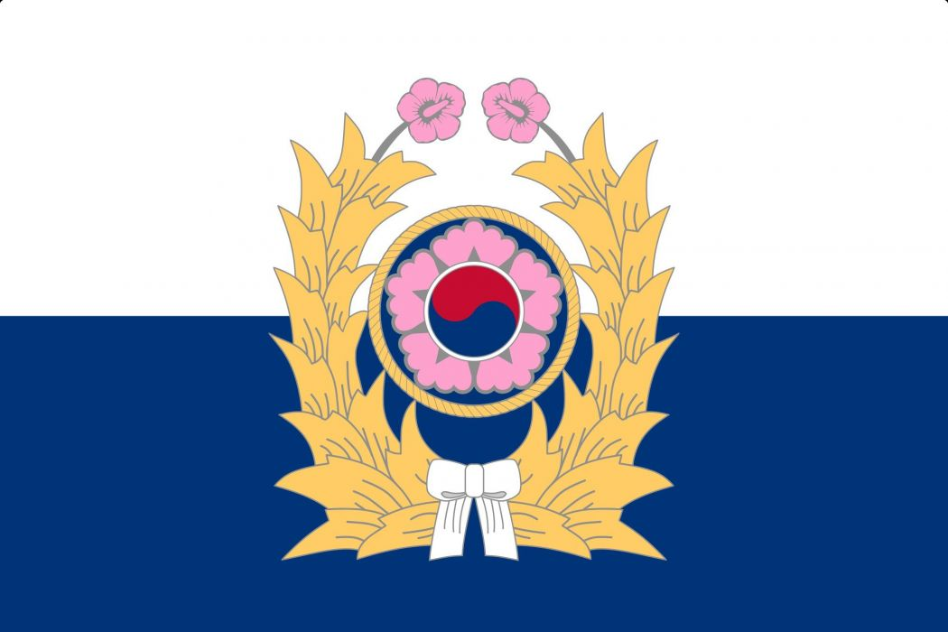 2000px-Flag of the Army of of the Republic of Korea_svg wallpaper