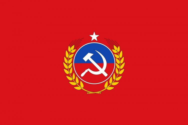 2000px-Flag of the Communist Party of Chile_svg wallpaper