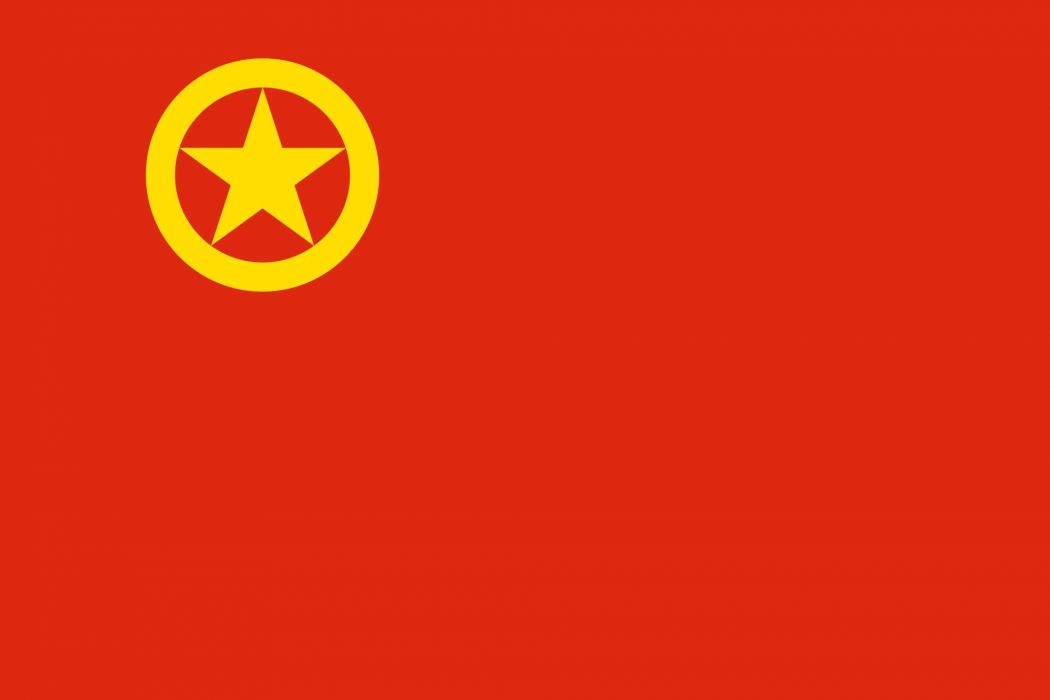 2000px-Flag of the Communist Youth League of China_svg wallpaper