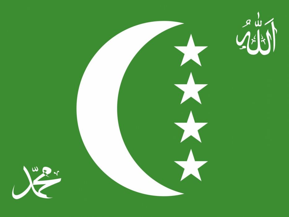 2000px-Flag of the Comoros (1996-2001)_svg wallpaper