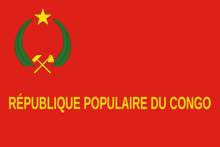 2000px-Flag of the Congo Army (1970-1992)_svg wallpaper