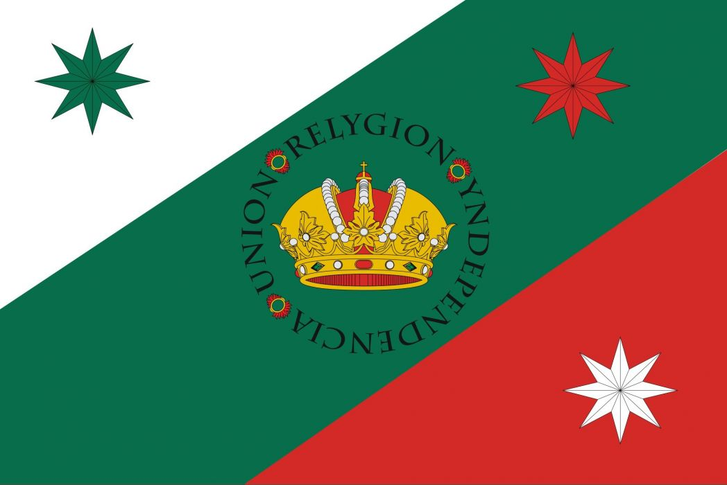 2000px-Flag of the Iturbide's Government_svg wallpaper