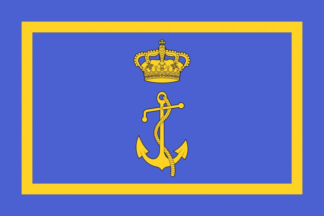 2000px-Flag of the minister of the Regia Marina_svg wallpaper