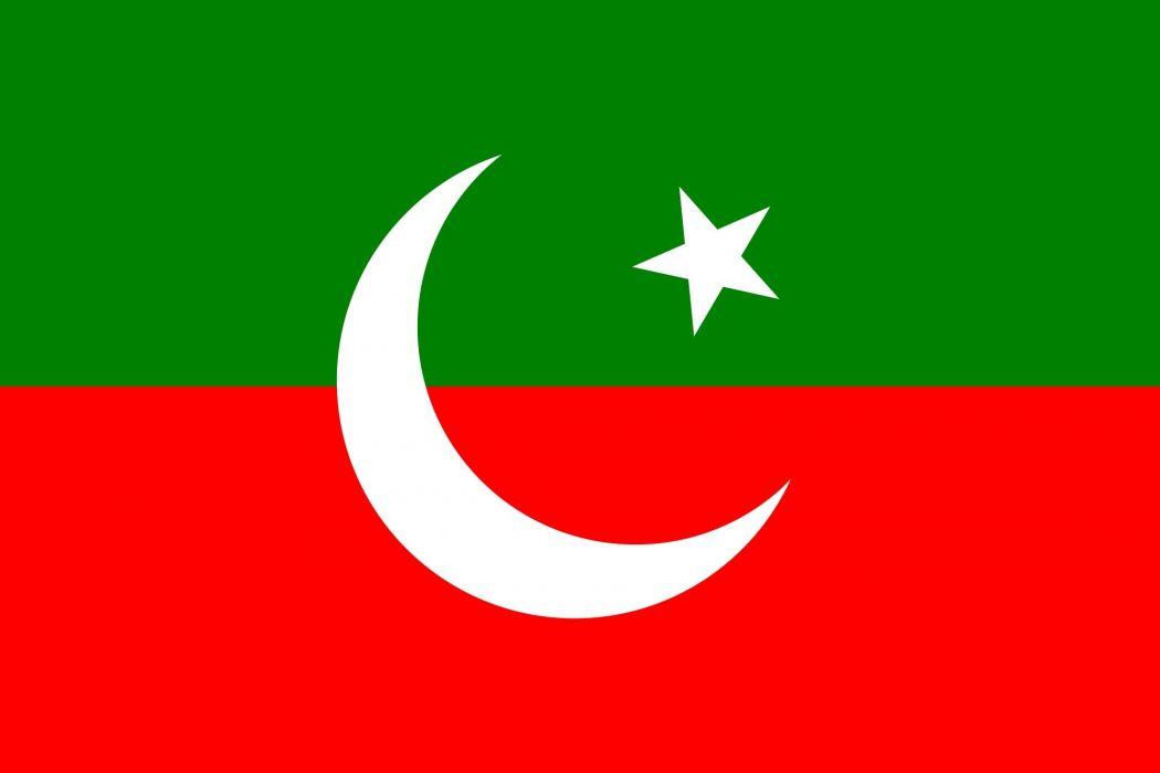 2000px-Flag of the Pakistan Tehreek-e-Insaf_svg wallpaper