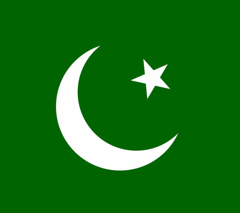 2000px-Flag of the Pakistan Muslim League (Q)_svg wallpaper