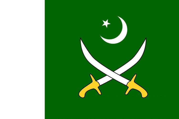 2000px-Flag of the Pakistani Army_svg wallpaper