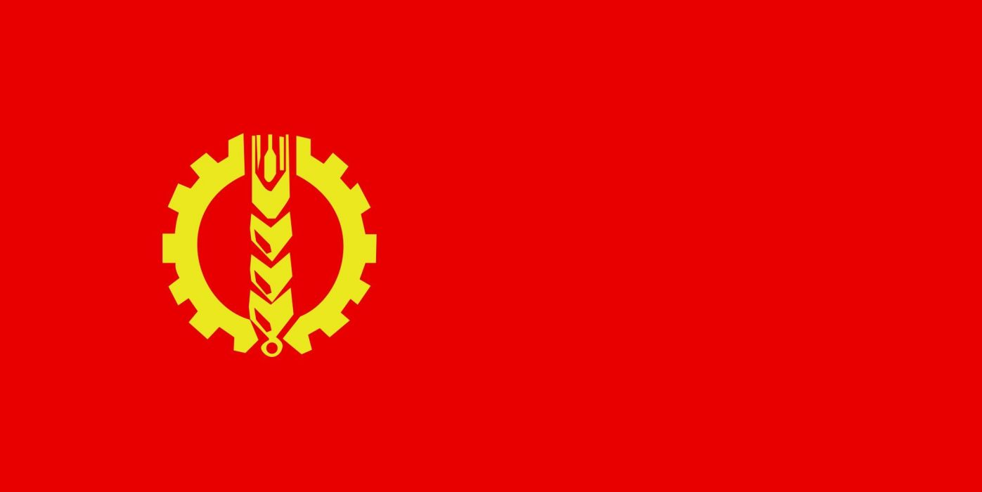 2000px-Flag of the People's Democratic Party of Afghanistan_svg wallpaper