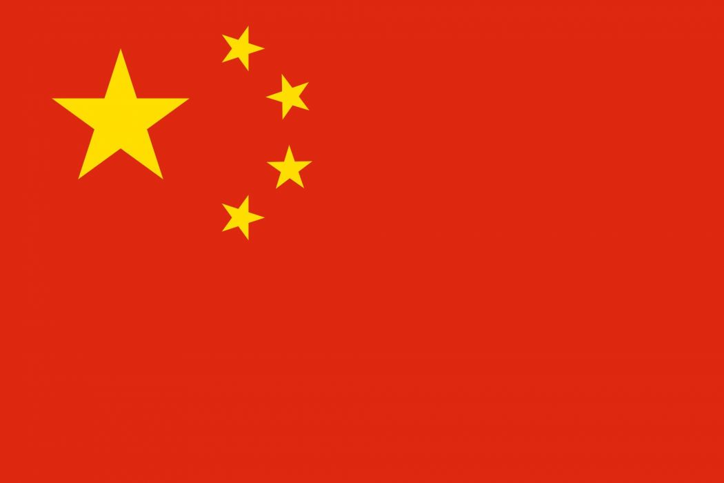 2000px-Flag of the People's Republic of China_svg (2) wallpaper