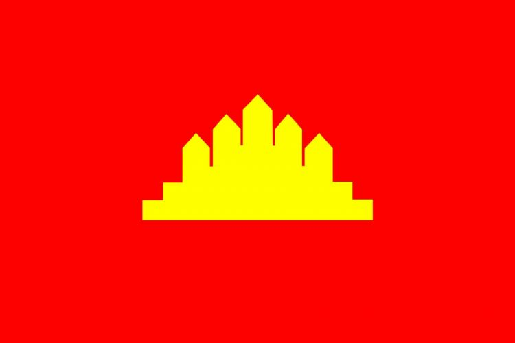 2000px-Flag of the People's Republic of Kampuchea_svg wallpaper