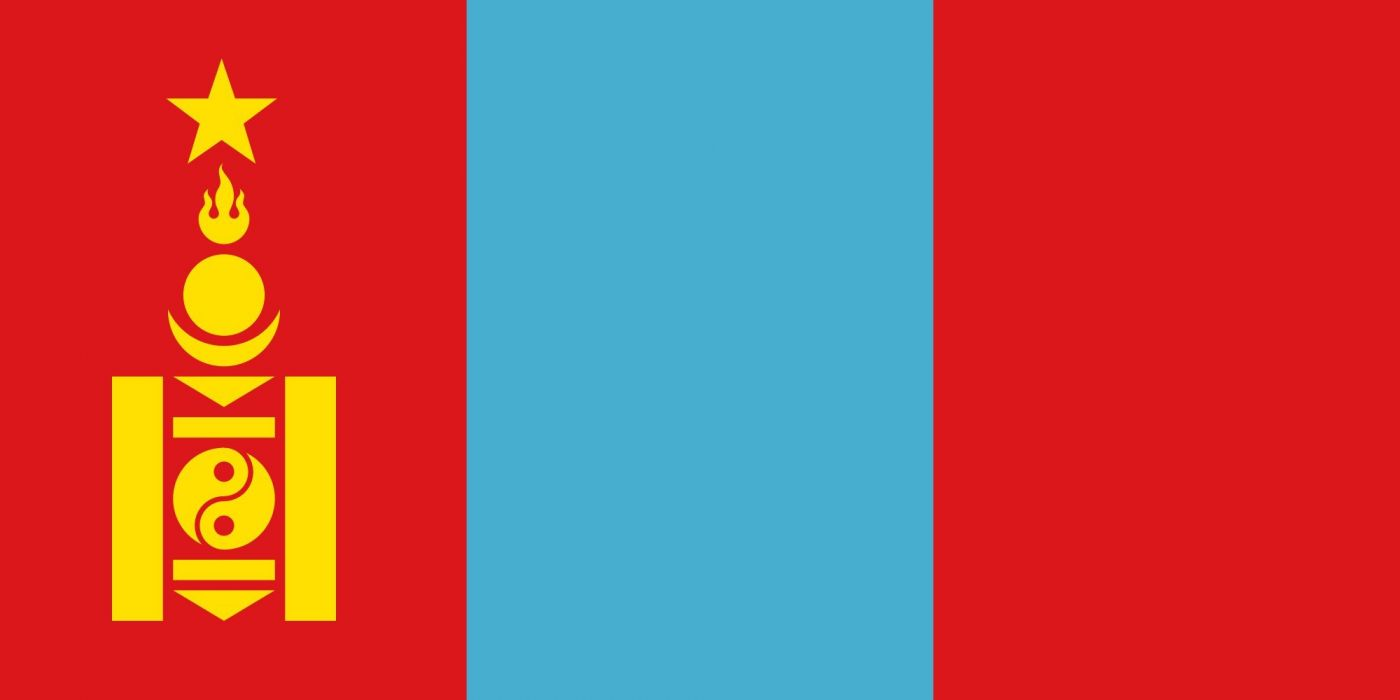 2000px-Flag of the People's Republic of Mongolia (1949-1992)_svg wallpaper