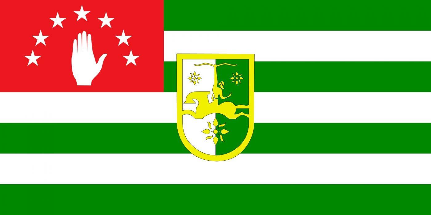 2000px-Flag of the President of Abkhazia_svg wallpaper