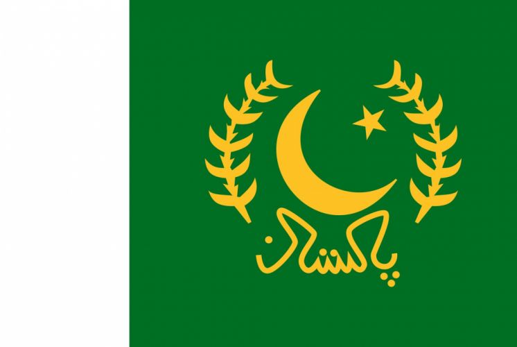 2000px-Flag of the President of Pakistan_svg wallpaper