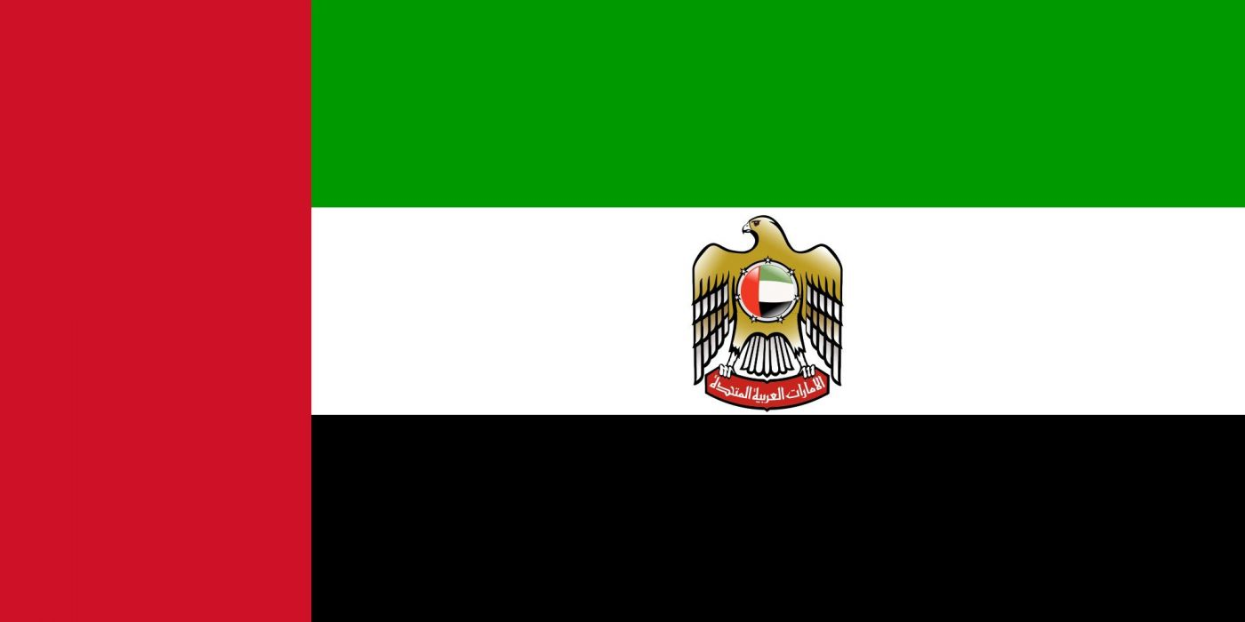 2000px-Flag of the President of the United Arab Emirates_svg wallpaper
