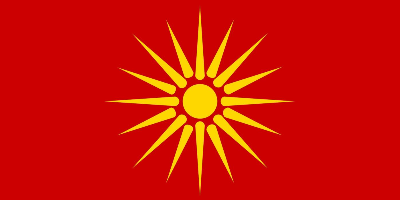 2000px-Flag of the Republic of Macedonia 1991-1995_svg wallpaper