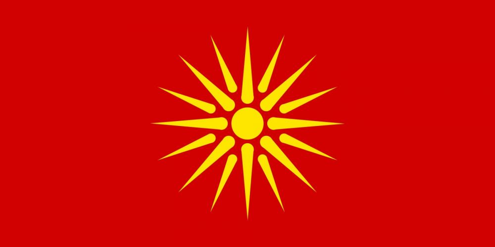 2000px-Flag of the Republic of Macedonia 1992-1995_svg wallpaper