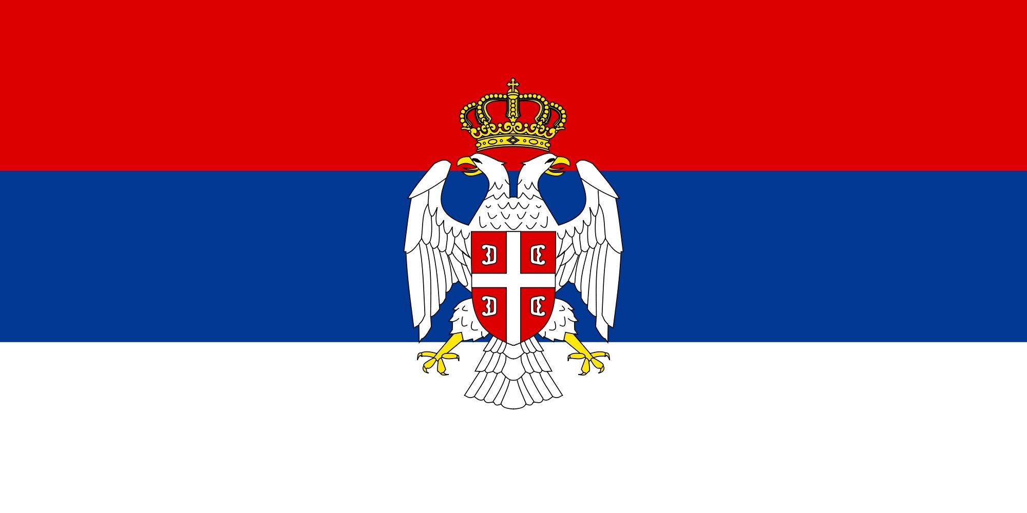 Serbia - Consilium