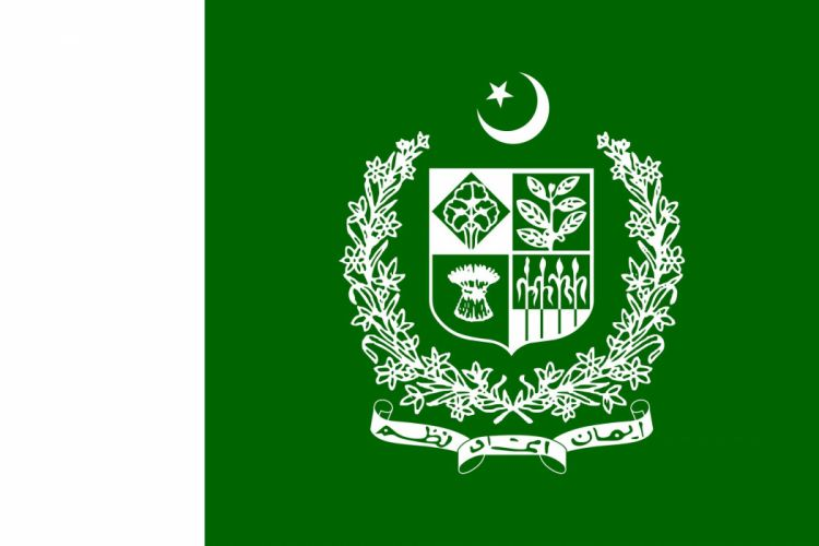 2000px-Flag of the Prime Minister of Pakistan_svg wallpaper