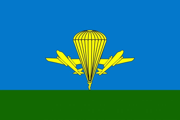 2000px-Flag of the Russian Airborne Troops_svg wallpaper