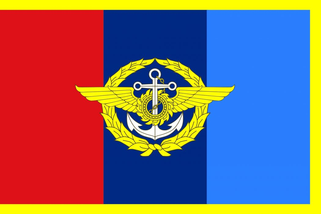 2000px-Flag of the Royal Thai Armed Forces HQ_svg wallpaper